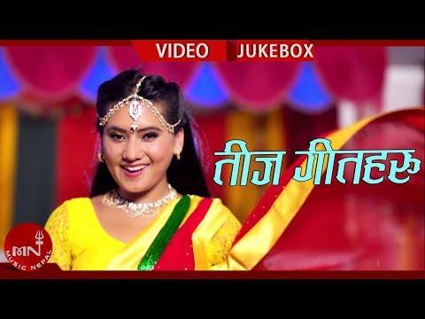 (Hit Teej Song Video Jukebox   Saleena Music - Duration: 18 minutes.)
