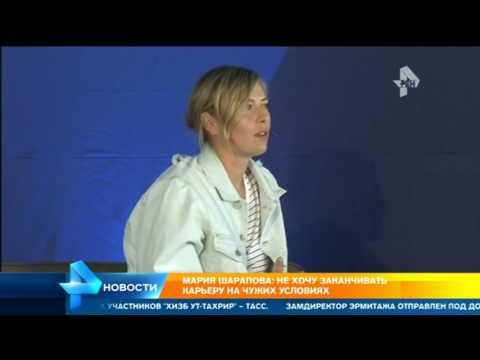 Мария Шарапова рассказала о скором возвращении в большой спорт - DomaVideo.Ru