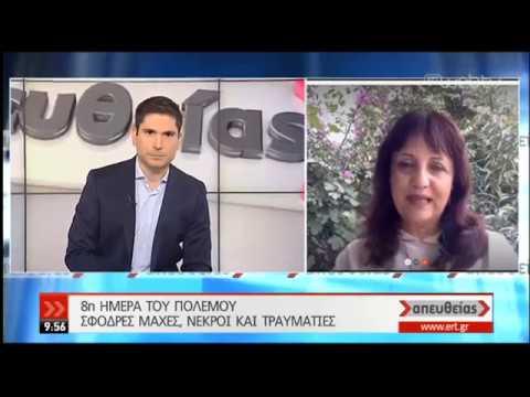 «Διπλωματικός πυρετός» για τη Συρία-Στην Τουρκία ο Αμερικανός αντιπρόεδρος | 16/10/2019 | ΕΡΤ