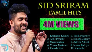 Video Sid Sriram | Jukebox | Melody Songs | Tamil Hits | Tamil Songs download in MP3, 3GP, MP4, WEBM, AVI, FLV January 2017