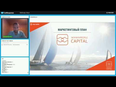 WWP Capital Вебинар о компании. Презентация