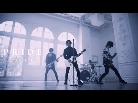 , title : 'THREEOUT - PRIDE (OFFICIAL VIDEO)'