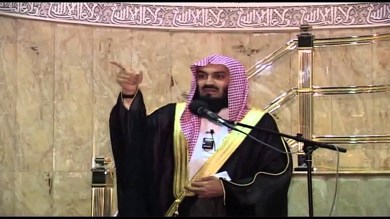 Jewels From The Holy Qur'aan   Episode 15   Mufti Ismail Menk