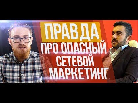 НАГЛЫЙ БАРЫГА ОБМАНОМ ЗАМАНИЛ К СЕБЕ ZНРКS - DomaVideo.Ru