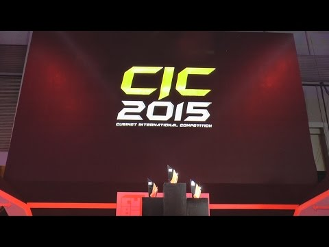 Cubinet International Competition 2015: Moments