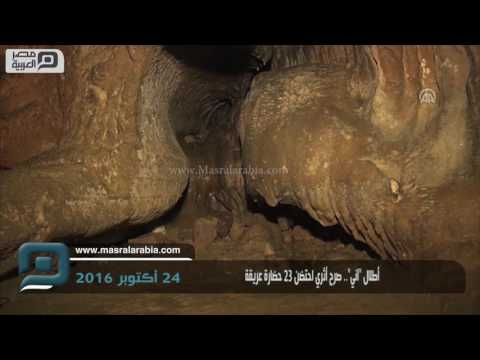 مصر العربية   أطلال