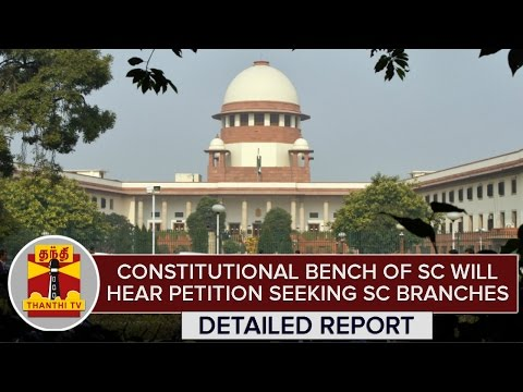 Constitutional-Bench-Of-SC-Will-Hear-Petition-Seeking-National-Court-Of-Appeal