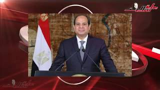 """نشرة 24.. الرئيس السيسي يشارك في قمة """"الحزام والطريق"""" بالصين"""