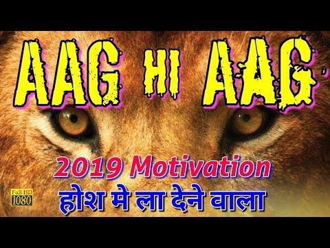 Graduation quotes - aag hi aag best motivational quotes 2019  Best motivational video aag lagane wala quotes shayari
