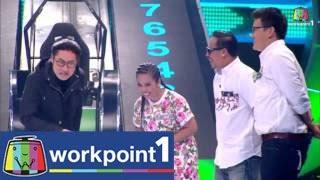 Pitsana Frarab 25 July 2014 - Thai Game Show