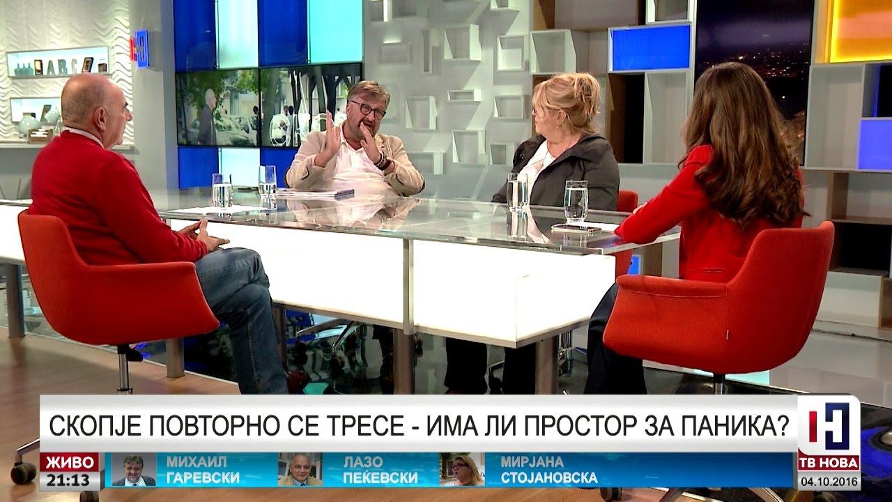 Скопје повторно се тресе – има ли простор за паника?