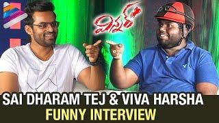 Sai Dharam Tej and Viva Harsha Funny Interview winner Movie