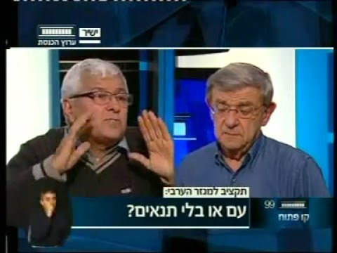 ערוץ הכנסת: ראיון עם ד