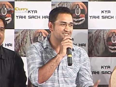 Kya Yahi Sach Hai 2015 Full Movie Hd Download