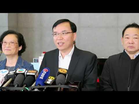 促进湾区职业资格互认 为香港职工发展谋福祉
