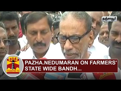Pazha-Nedumaran-on-Farmers-State-Wide-Bandh-seeking-release-of-Water-from-Cauvery-Thanthi-TV