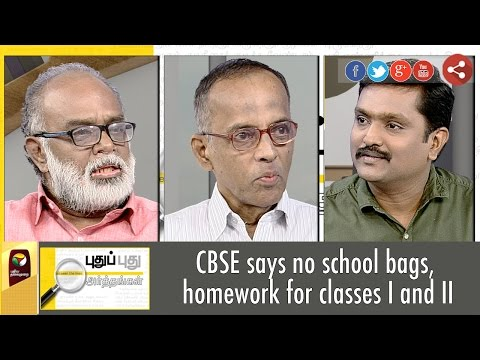 Puthu-Puthu-Arthangal-Karnataka-Violence-13-09-2016-Puthiyathalaimurai-TV