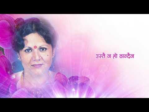 (Jau Kaha Mann Mero by Gyanu Rana...4 min 34 sec)