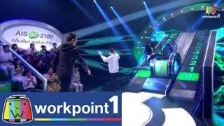 Pitsana Frarab 19 June 2014 - Thai Game Show