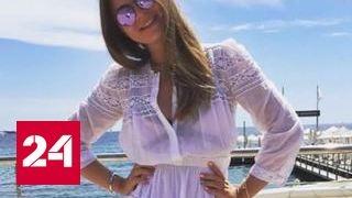 "Золотова, да не та: студентка Финансового университета грозит судом журналу ""Татлер"""