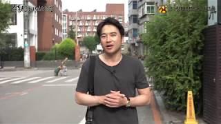 [부동산테마기행] 베트남 중국 하이라이트