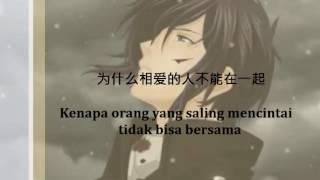 download lagu download musik download mp3 Lagu yang lagi patah hati #sofitjung# bahasa mandarin dan sekaligus ada bahasa indonesia
