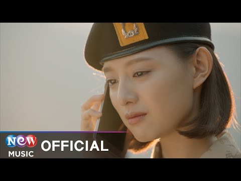 Mad Clown [MV] - Kim Min Jae