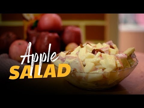 (Apple Salad   Easy Recipe   Yummy Nepali Kitchen - Duration: 2 minutes, 1 second.)