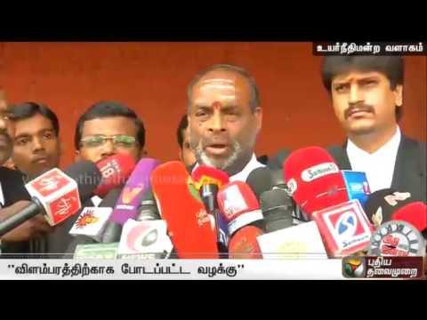 Idhuvarai-Indru--06-09-2016-Puthiyathalaimurai-TV