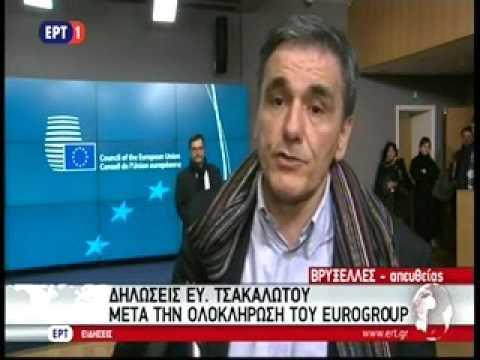 Δήλωση του Ευ. Τσακαλώτου μετά το #Eurogroup