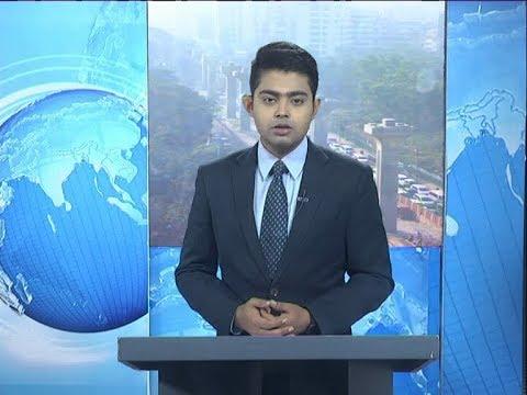 09 AM News || সকাল ৯টার সংবাদ || 21 January 2020 || ETV News