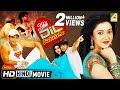 Yeh Dil Dhadakta Hai  New Hindi Movie 2017  Hindi Full Movie  Rishi waptubes