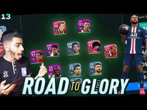 OMG! I Finally got my dream player 🔥 Pes 20 mobile Road To Glory #13