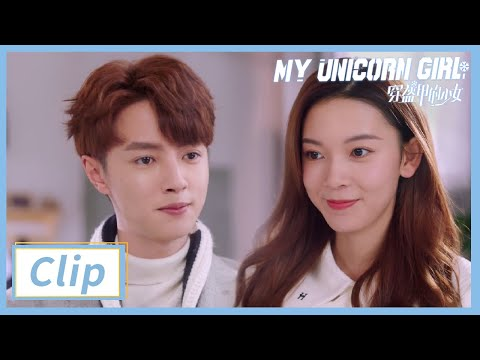 Clip: Sebrina Changes Back Into Girl's Dress  | My Unicorn Girl EP23 | 穿盔甲的少女 | iQIYI
