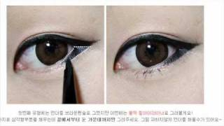 Korean EYE Make Up Tutorial