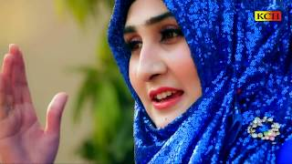 Video Most Beautiful Kallam || حسبی ربی جل اللہ مافی قلبی || Shumaila Kosar MP3, 3GP, MP4, WEBM, AVI, FLV Januari 2019