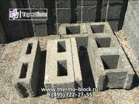 Новая технология строительного материала.