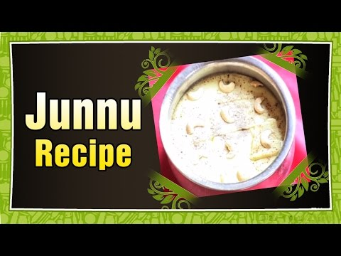 Junnu | Aaha Emi Ruchi | Sweet Recipes in Telugu