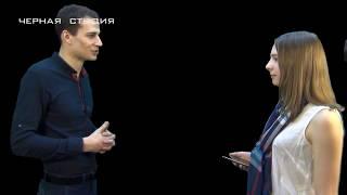 Интервью с Денисом Вальтером Анны Киселевой