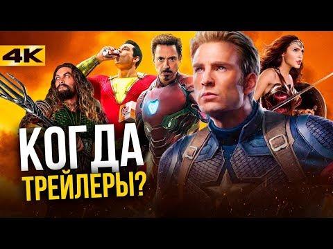 SDСС 2018. Анонс трейлеров и новостей - DomaVideo.Ru