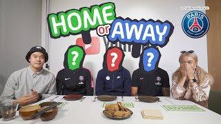 Video Home or Away with Paris Saint-Germain F.C.! MP3, 3GP, MP4, WEBM, AVI, FLV Agustus 2018