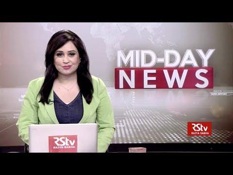 English News Bulletin – Jan 18, 2019 (1 pm)