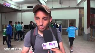 العلودي :  كنتألم منين كنلعب ضد فريق الرجاء البيضاوي.. أو ياربي إجيبو لينا التأهل من الجزائر
