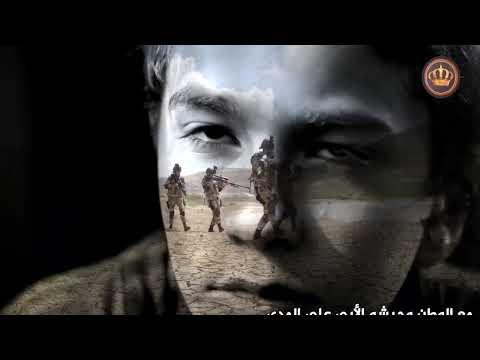 برنامج جيشنا العربي - يوم الوفاء للمتقاعدين العسكريين والمحاربين القدامى