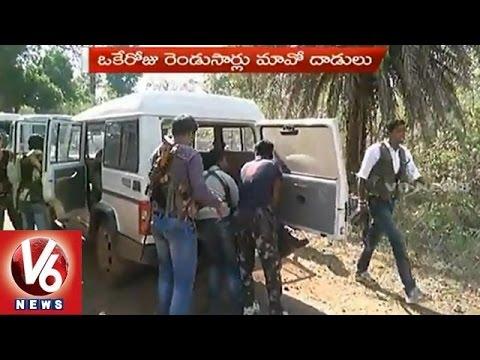 Maoist attacks in Chhattisgarh  5 died several injured 13042015