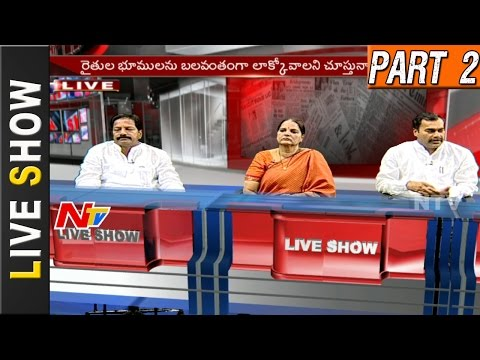 Is-YSRCP-Opposite-for-Development-of-AP-Live-Show-Part-2-NTV