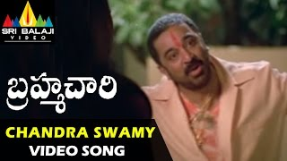 Chandra Swamy Video Song - Brahmachari (Kamal Hassan, Simran)