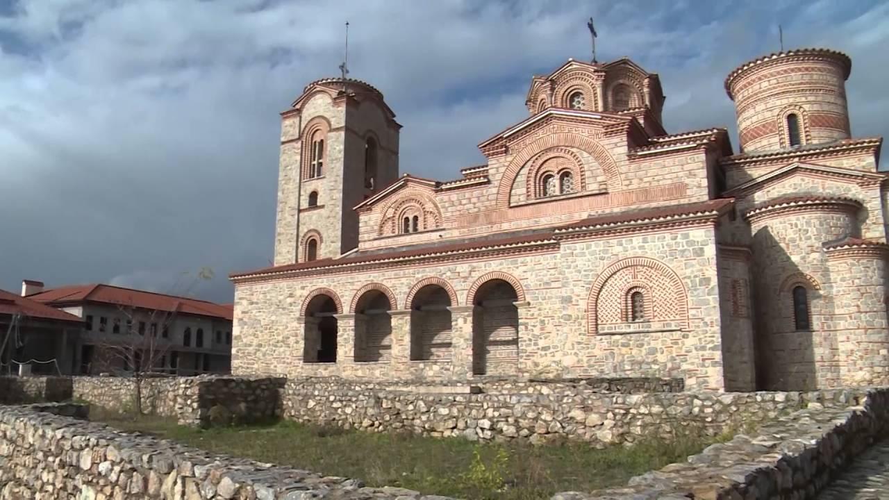 Плаошник – Охрид Втор дел