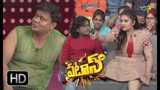 Video Patas | 18th April 2018 | Full Episode 742 | ETV Plus MP3, 3GP, MP4, WEBM, AVI, FLV April 2018