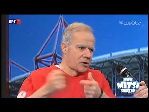 The Mitsi Show – 14Φεβ2018